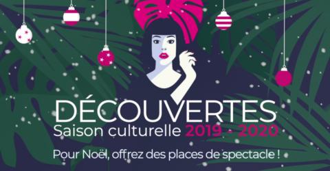 Image : Noël 2019 - Théâtre de Thalie - Terres de Montaigu